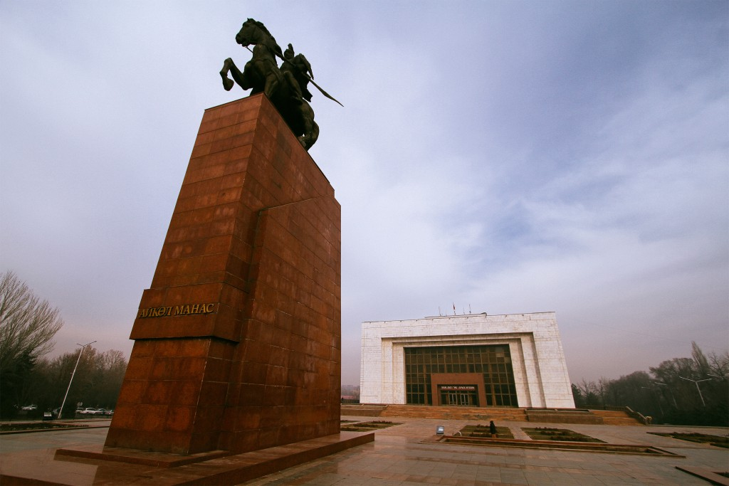 Statue of a horse and riderin front of The National Museum of Kyrgyzstan