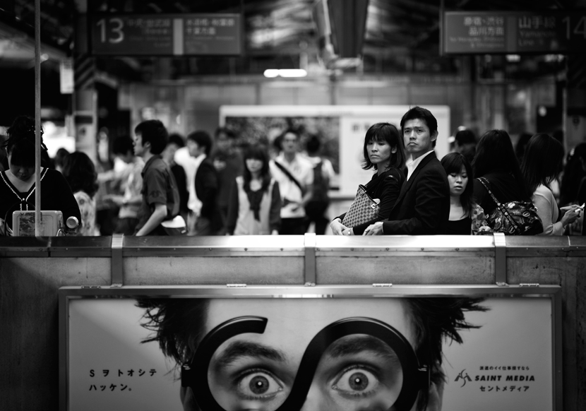 A black and white crowd scene in Tokyo, Japan
