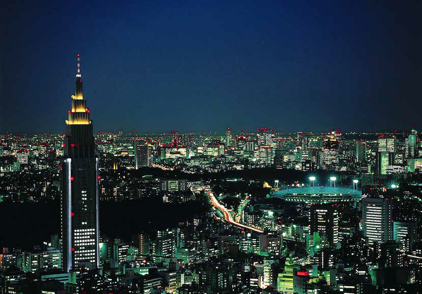 Tokyo city buildings illuminated at night