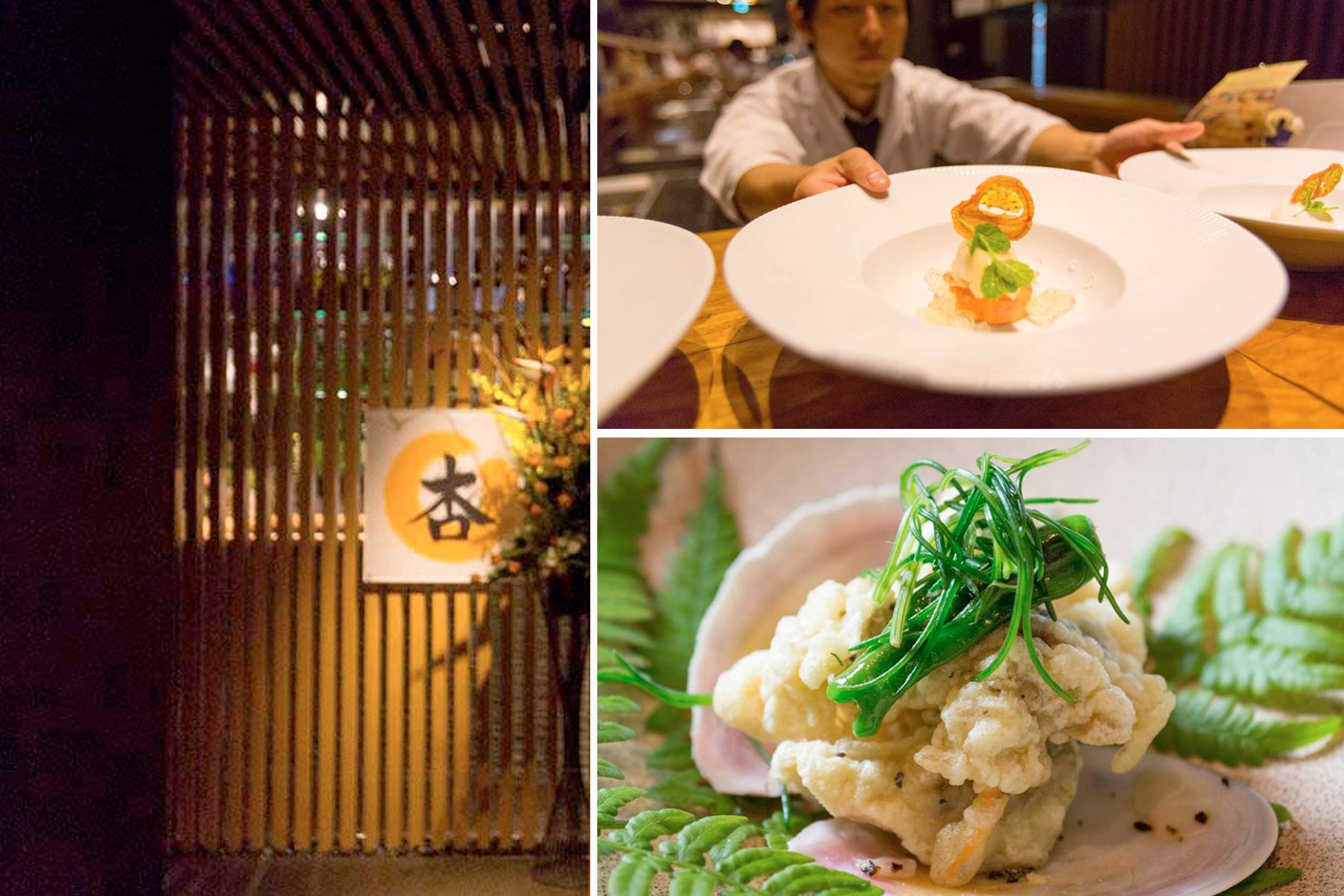 A collage of a slatted restaurant entryway and two of its food dishes at Ki Niseko, Japan