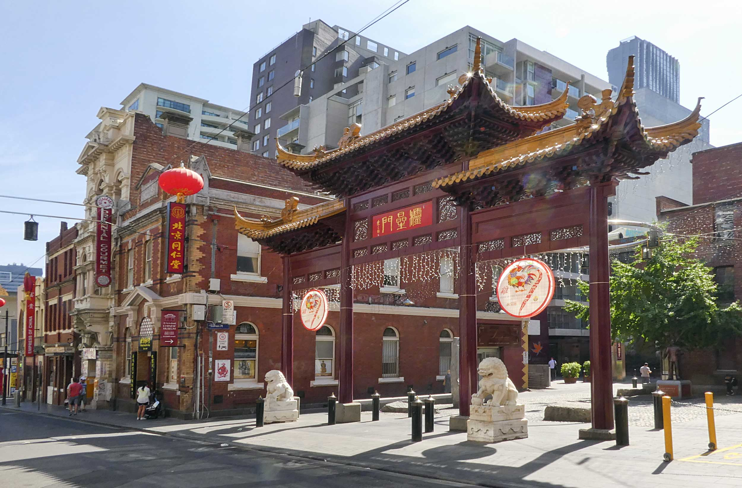 A Chinese archway and old buildings, Chinatown, Melbourne